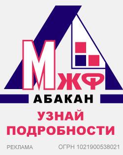 MZF-iyul