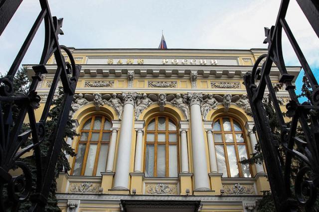 Банк РФ ужесточает ответственность за незаконную кредитную деятельность