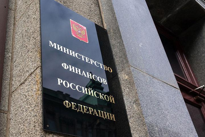 Российская Федерация на100% исчерпает Резервный фонд в2015 году - министр финансов РФ