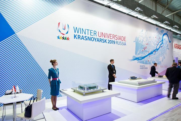 Участники Красноярского финансового  форума представят инвестиционные проекты