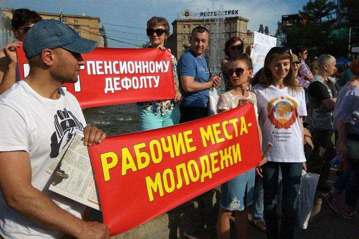Власти Новосибирска согласовали два протеста против пенсионной реформы