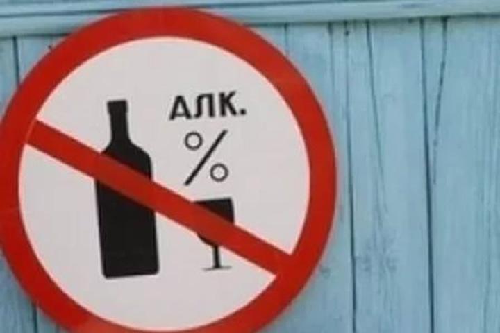 В Министерстве здравоохранения  прокомментировали возможный запрет продажи алкоголя ввыходные