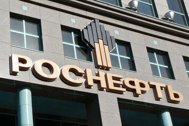В российской столице найден мёртвым глава управления «Роснефти»