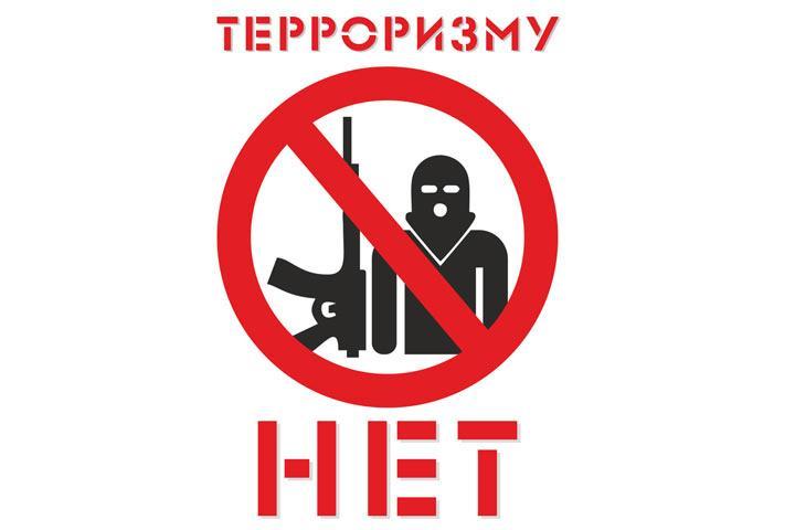 В Хакасии провели лекцию против терроризма и экстремизма