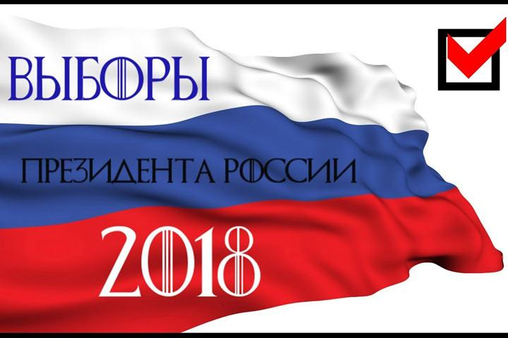 23 человек изъявили стремление принять участие напрезидентских выборах— ЦИК РФ