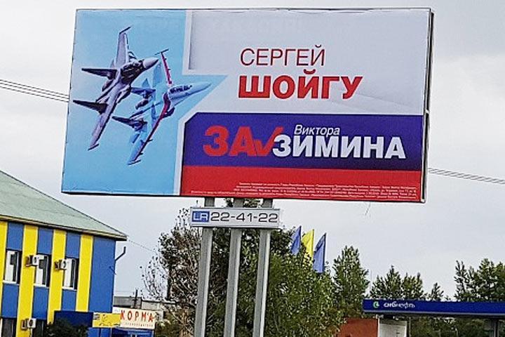 Фото: ppr19.ru