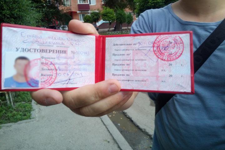 ПФР: вМурманской области вместо вместо пенсионного удостоверения выдается справка
