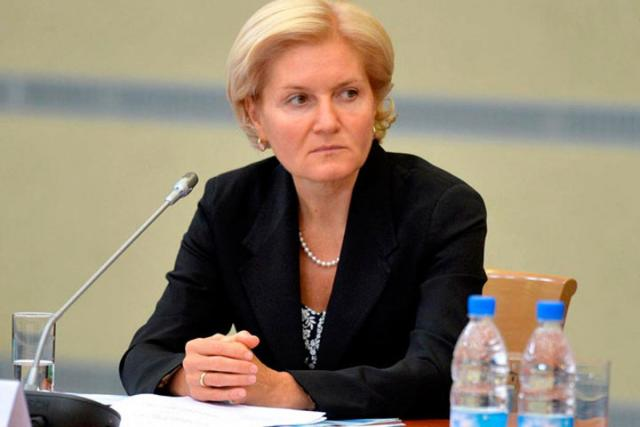 Ольга Голодец поведала, насколько лет будет заморожена накопительная часть пенсий граждан России