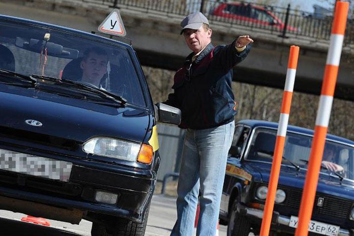 В Российской Федерации ужесточили правила получения водительских прав