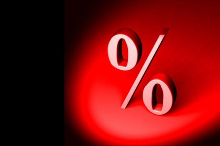 Экспертное мнение: ЦБимеет возможность для дальнейшего сокращения ставки