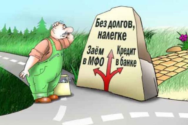 """""""Смертность"""" и """"Рождаемость"""" микрофинансовых организаций: Хакасия в ТОПе"""