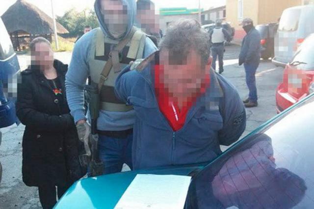 ВСБУ сообщили озадержании русского шпиона