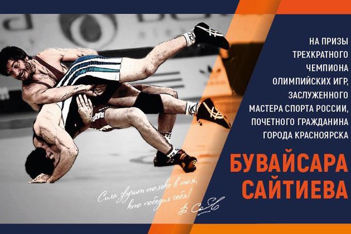 Красноярские борцы завоевали восемь наград натурнире Сайтиева