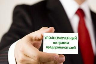 Фото: stavgorod.ru