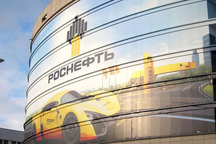 Чистая прибыль «Роснефти» вследующем году сократилась вдвое
