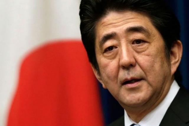 Премьер Японии посетит РФ в 2017-ом