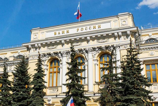 АСВ: Выплаты вкладчикам столичного банка «Газстройбанк» начнутся не позже 26августа