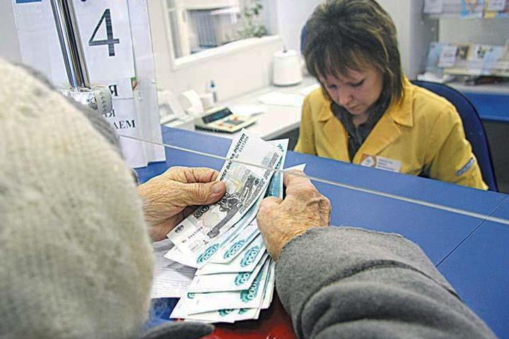 Как будут работать почтовые отделения Тулы намайских праздниках?