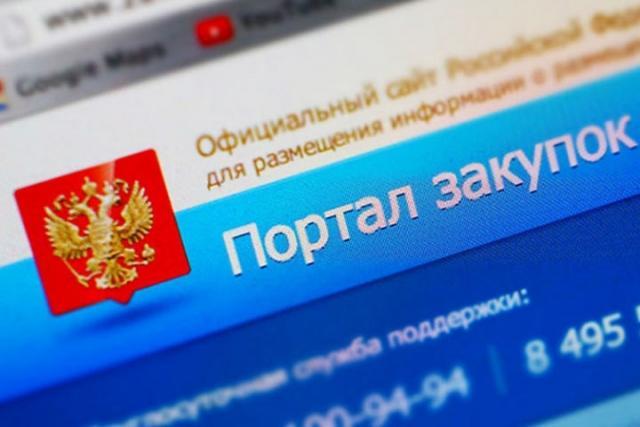 Госзакупки воВладивостоке признаны самыми прозрачными в РФ