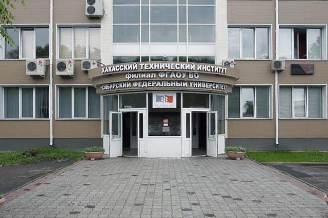 В Хакасском техническом институте наплыв абитуриентов