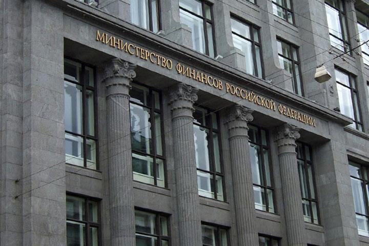 Министр финансов РФвыступает спредложением снизить недостаток бюджета