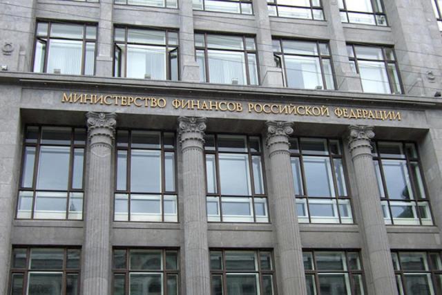Министр финансов предложил поднять все главные налоги инеплатить пенсии