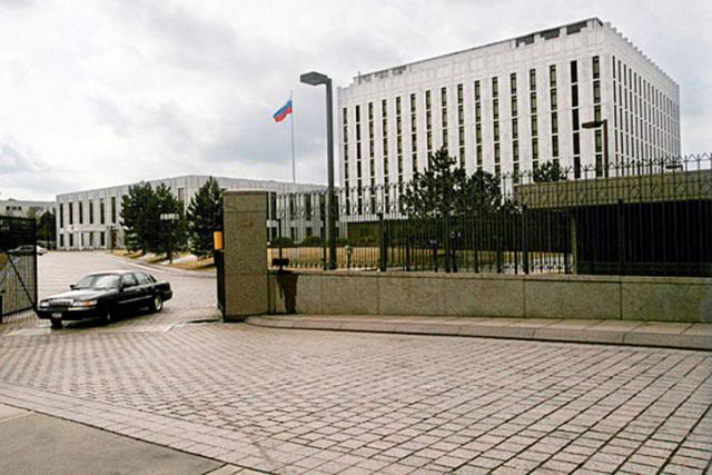 ПосольствоРФ вСША усилило меры безопасности из-за «Дня гнева»