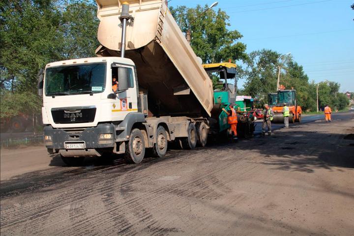 В Черногорске отремонтировали улицы