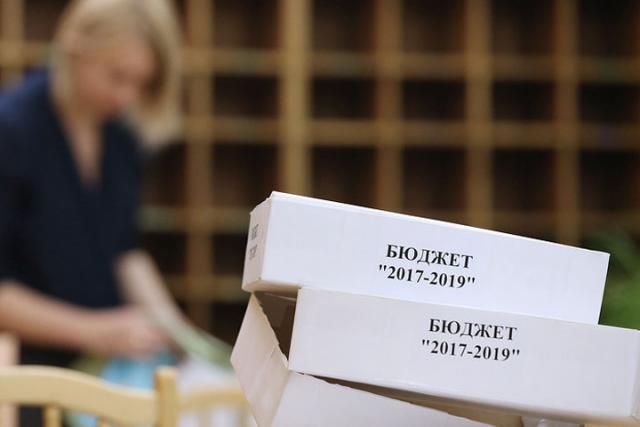 Правительство приняло кисполнению бюджет на2017 год