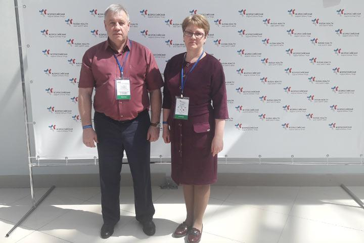 Туляки направились вСочи наIV Всероссийскую неделю охраны труда