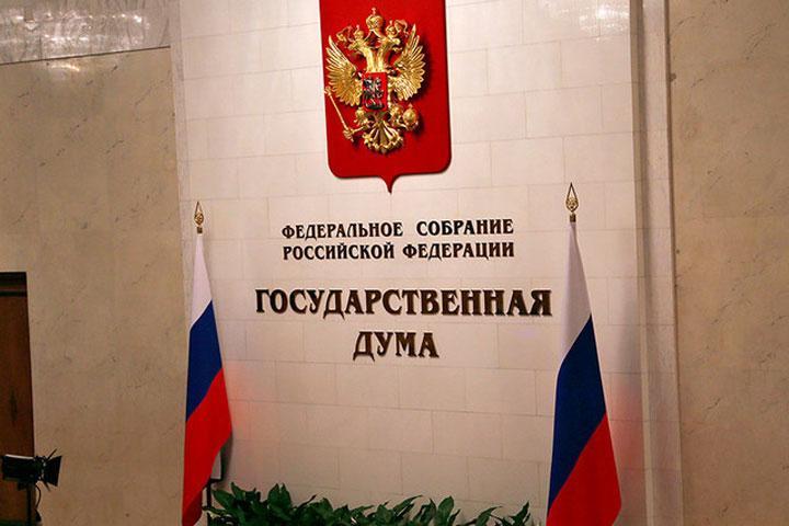 Насанацию «Пересвета» уйдет 67 млрд руб. — Центробанк