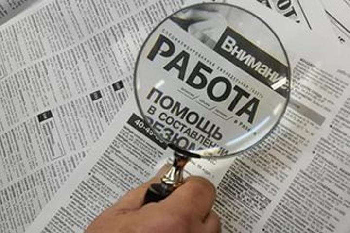 В РФ число нигде неработающих снизилось на0,4% задве недели