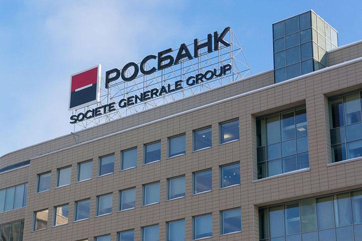 Русский Forbes обнародовал рейтинг самых правоверных банков РФ