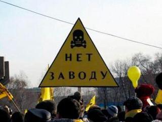 Фото: www.abakan.ru