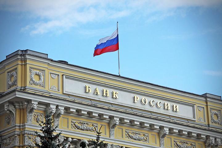 Центробанк отозвал лицензию умосковского банка «Мастер-Капитал»
