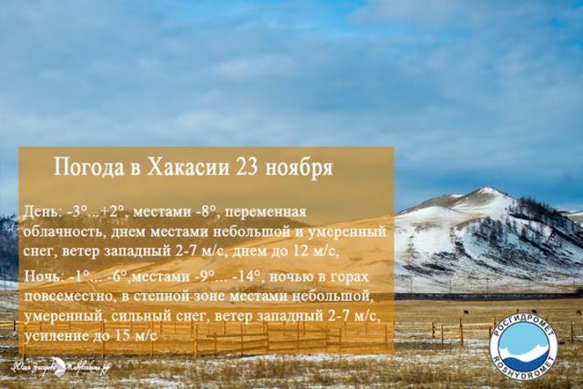 Навостоке Украины 22ноября ожидаются мокрый снег игололедица,— ГосЧС