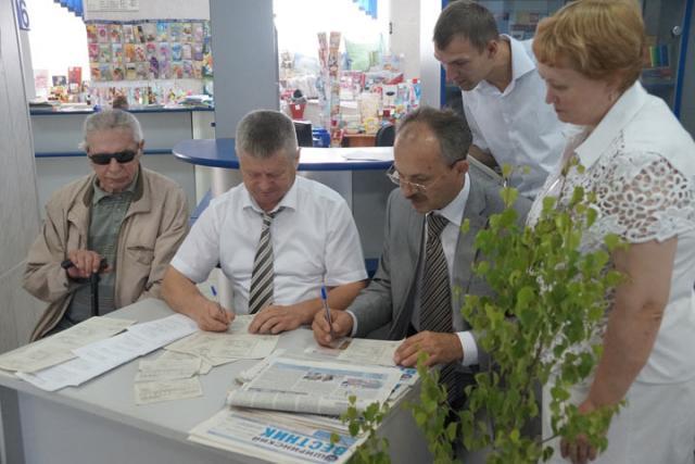 Пенсионерам Ширинского района бесплатно оформили подписку на газету