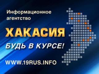 Обзор событий с 23 по 27 ноября: Что о Хакасии имел в виду президент Путин