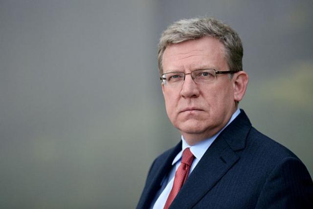 Кудрин объявил оботсутствии увластей осмысления финансовой реальности