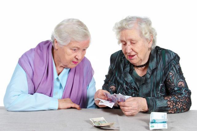 Пенсионеры Боградского района не досчитались пенсии