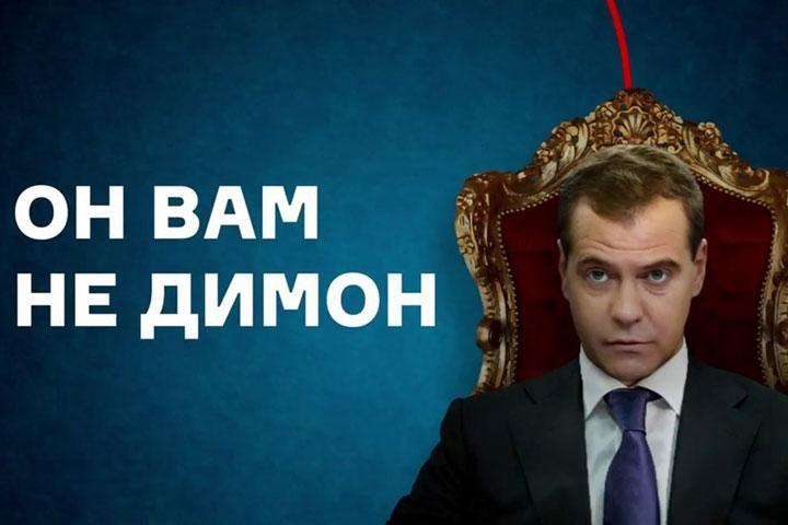 Насайте петербургского комитета по легальности появился фильм «Онвам неДимон»