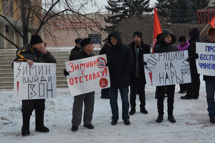 Хакасские коммунисты продолжают «наезжать» наЗимина