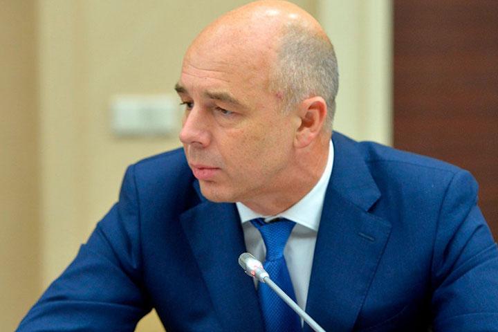 Минфин Российской Федерации удалил данные озарплатах министров