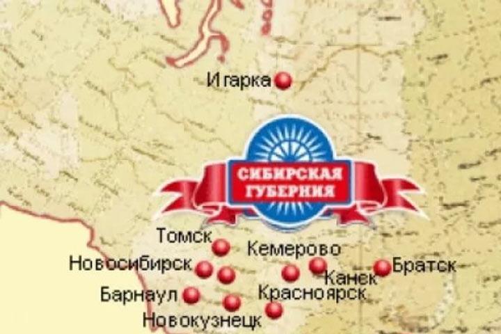 ВИркутской области— 3-я повеличине средняя заработная плата поСибири