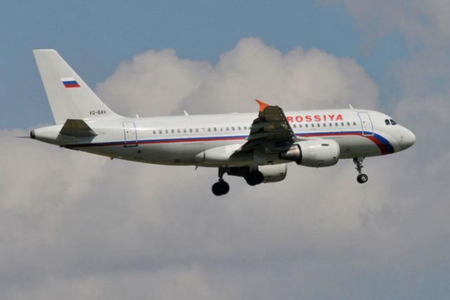 Самолет сроссийскими дипломатами вылетел изВашингтона