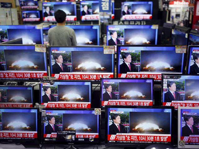 КНДР объявила обуспешном испытании водородной бомбы