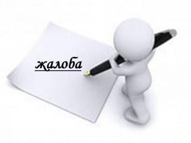 Рекламное агентство обвинило администрацию Абакана в некомпетентности