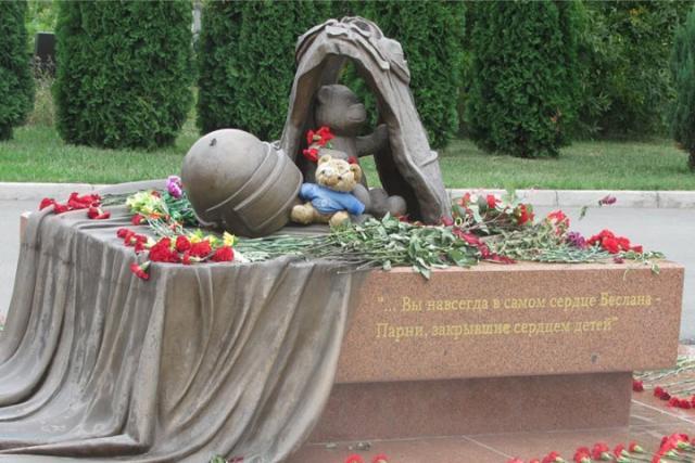 ВКурске вспомнят жертв терроризма
