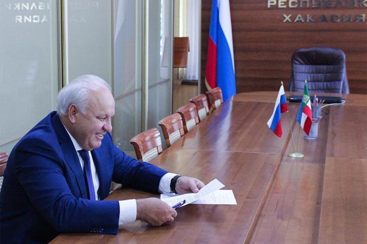 Зарегистрирован 1-ый кандидат в руководителя Хакасии