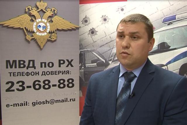 ВТаиланде задержали жителя России с преступным прошедшим — Позапросу Интерпола